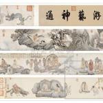 Eighteen-Arhats-Wu-Bin-Ming Dynasty