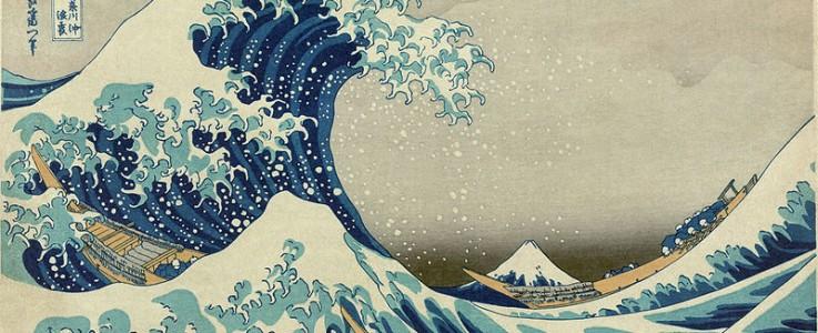Katsushika Hokusai: 36 Views of Mount Fuji