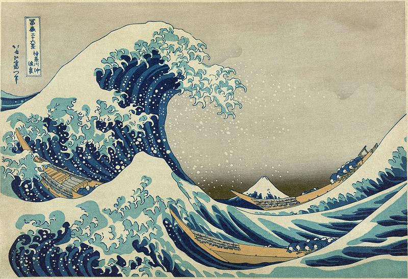 Katsushika Hokusai - Great Wave Off Kanagawa
