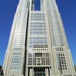 Kenzo Tange -Tokyo Metropolitan Government Building